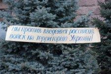 "фото - паблік ""Типичный Кировоград"""