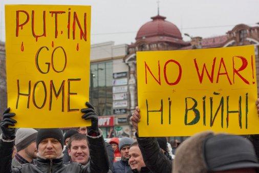 Мітинг против військової агресії Росії зібрався у Кіровограді
