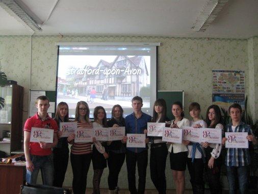 У Новоукраїнці читали в оригіналі сонети Шекспіра
