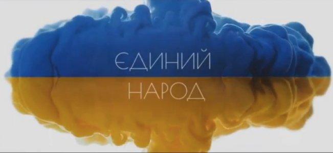 Кіровоградські студенти - за єдину Україну
