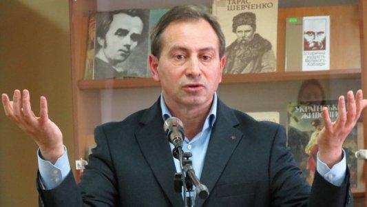 Візит Миколи Томенка в Кіровоград
