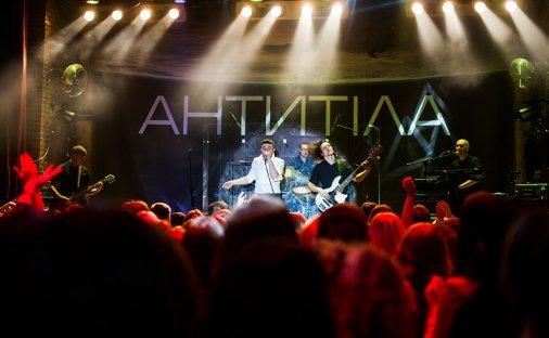 """Концерт гурту «АнтитілА» в Кіровограді перенесли у """"Провокатор"""""""