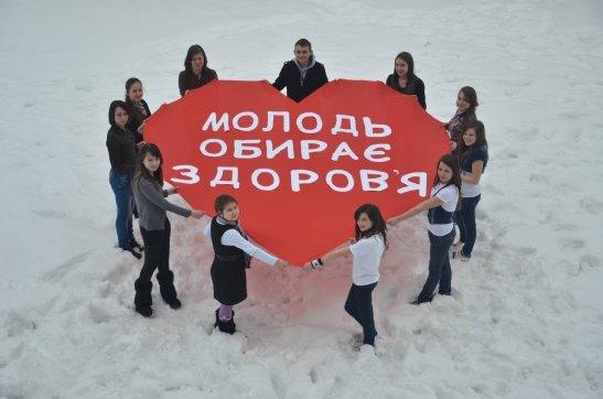 фото - http://pro-vincia.com.ua