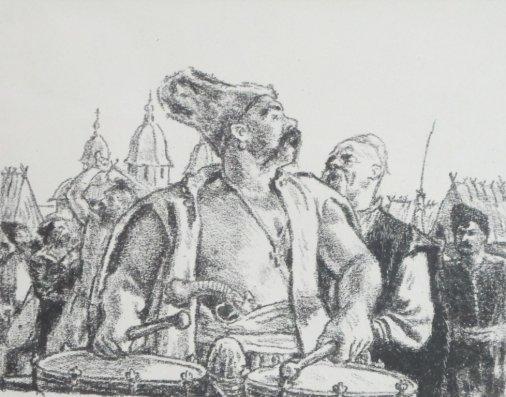 Відкрилася експозиція до 205-ї річниці Миколи Гоголя