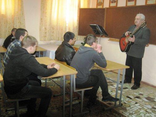 В Кіровоградському слідчому ізоляторі відбулась літературно-музична зустріч