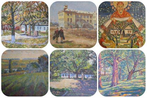 Кіровоградщина очима художників: Картини з фондів обласного художнього музею