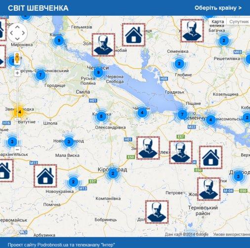 Інтерактивна карта області: 22 об'єкта, присвячених Шевченку
