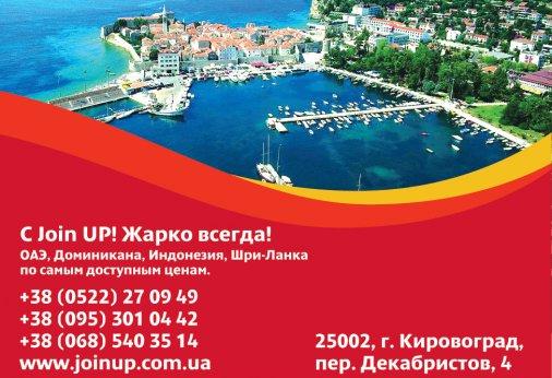 Черногория – с первыми лучами!