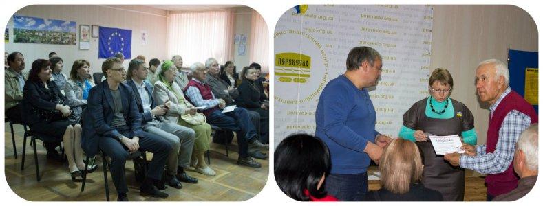 Курси української мови: Приємний фінал!