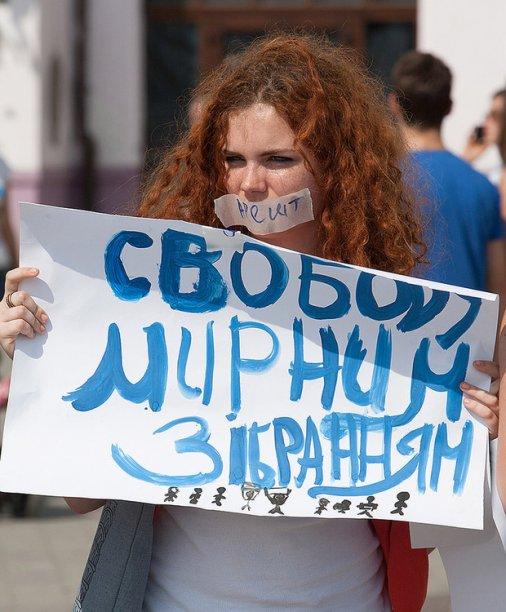 У ток-шоу «Ми» говорили про мирні збори в пост-революційній Україні