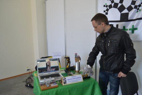 IT-фестиваль Vesna-soft