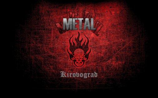 Metal Kirovograd: Светловодск
