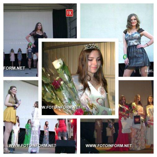 Самая красивая победила на конкурсе «СтудМис Кировоград 2014»