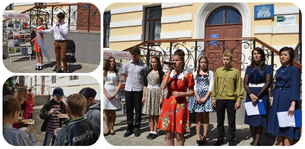 Діти вшанували тих, хто загинув в роки Великої Вітчизняної війни