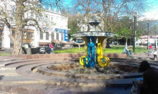 Патріотичні фонтани у центрі Кіровограда