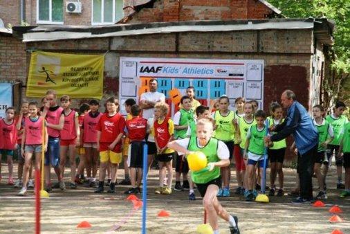 Веселі старти – спортивне свято для шкіл Кіровограда
