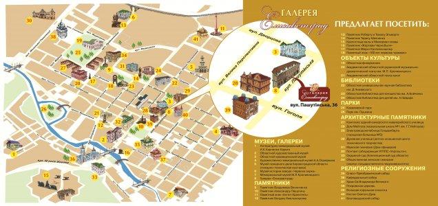 Карта достопримечательностей Кировограда
