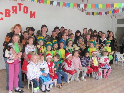 Родинне свято у центрі реабілітації діток