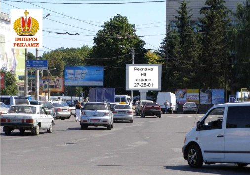 Единственный и неповторимый - светодиодный звуковой экран в Кировограде