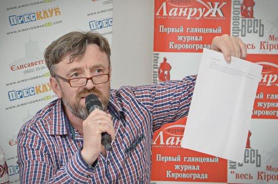 Ігор Козуб (автор фото - Олена Карпенко)
