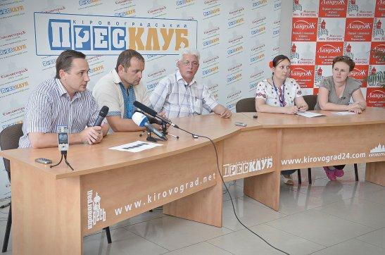 Учасники прес-клубу (автор фото - Олена Карпенко)