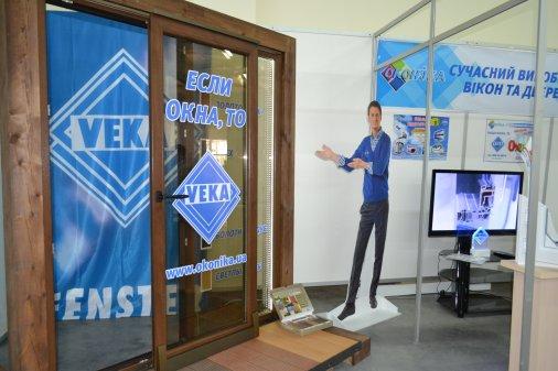 Перша, ремонтно-рекламна: У Кіровограді пройшла виставка «Будівництво і ремонт. Реклама і дизайн»
