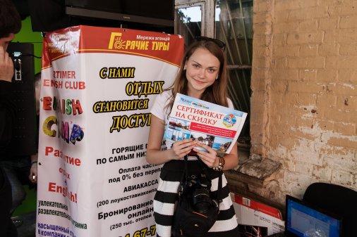 Кировоградка выиграла от Dance Heads поездку в Болгарию!