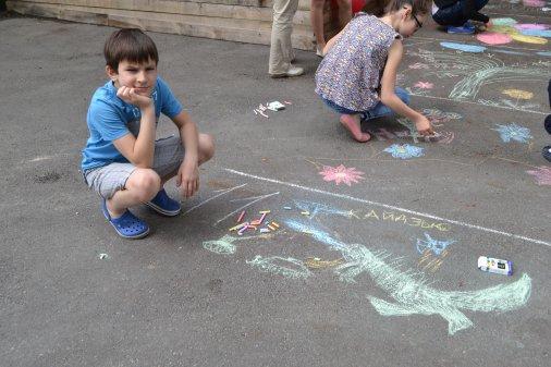 Масштабний конкурс малюнку на асфальті влаштували у центрі Кіровограда