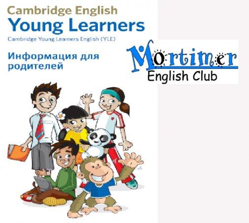 Виктория Поляновская: После занятий в Mortimer English Club каждый сможет подтвердить свои знания международным сертификатом!