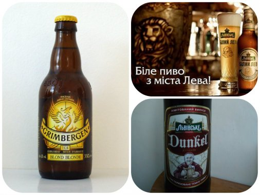 """Отличное пиво продают в кафе """"Филижанка"""""""