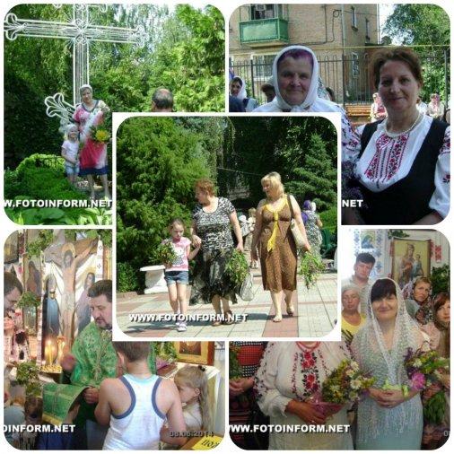 Троица: Жители Кировограда отметили праздник торжественно