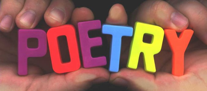 Поети – аматори випустили збірку віршів!