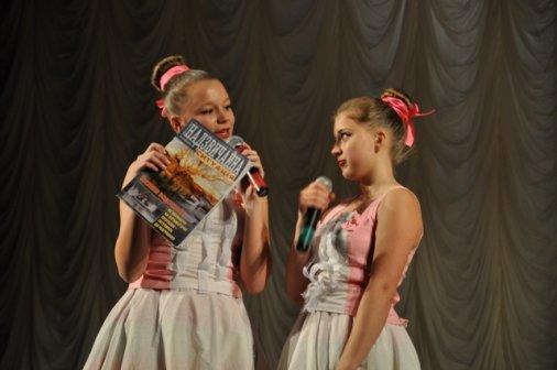 Юні пожежники змагались у Кіровограді: співали, грали, перемагали!