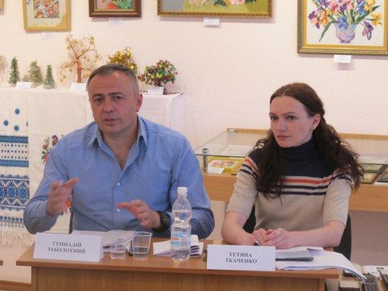 Геннадій Заболотний та Тетяна Ткаченко