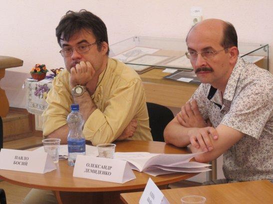 Павло Босий і Олександр Демиденко