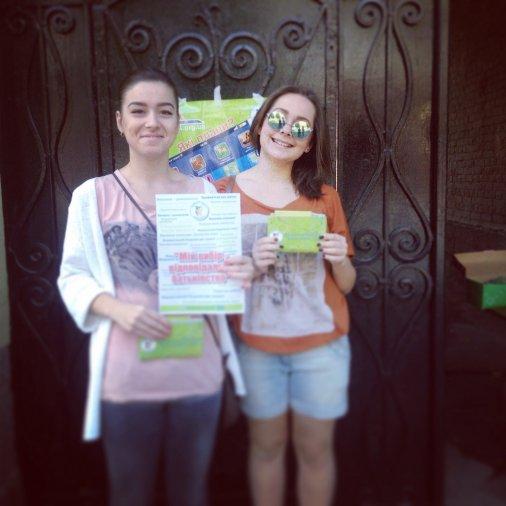 Молоді та здорові кіровоградці - за репродуктивне здоров'я