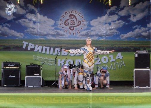 """Кіровоградці виступили на фестивалі """"Трипільське коло"""""""