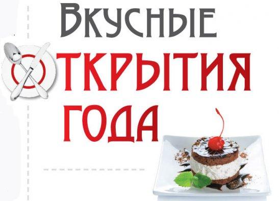 дизайн - Игорь Соломаха