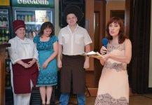 Лариса Николаевна и коллектив ресторана, автор фото - Елена Карпенко