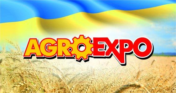 Виставка «АгроЕкспо» стала національною