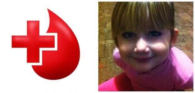 Здайте кров - допоможіть трирічній Поліні вижити!