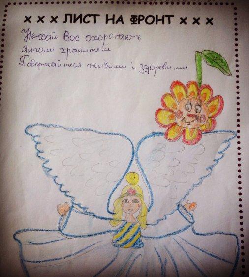 Учні інтернату з Нової Праги написали листи воїнам