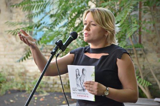 Ірина Малик, автор фото - Олена Карпенко