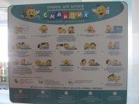 Кімната для дітей - Центр адміністративних послуг у місті Вінниця
