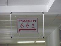 Центр адміністративних послуг у місті Вінниця