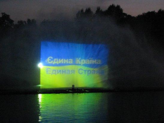 фонтан Рошен у місті Вінниця