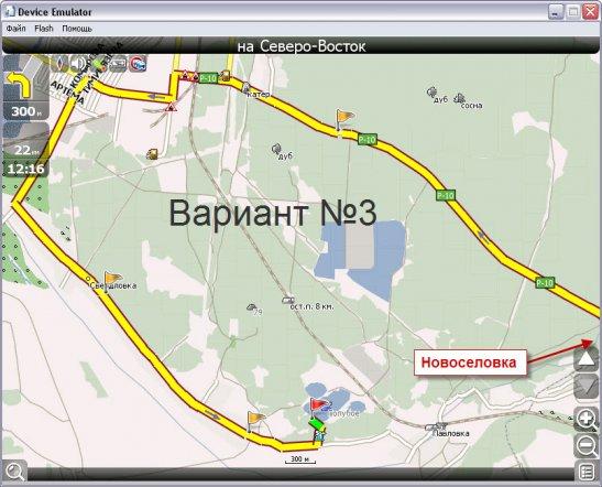 Изображение -http://lanos.com.ua/forum/topic/28144-doroga-na-goluboe-ozero/