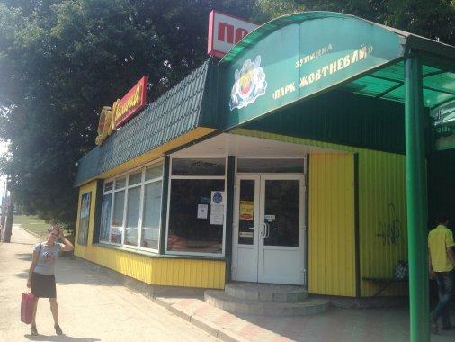 У Кіровограді працює магазин, де немає товарів російського виробництва