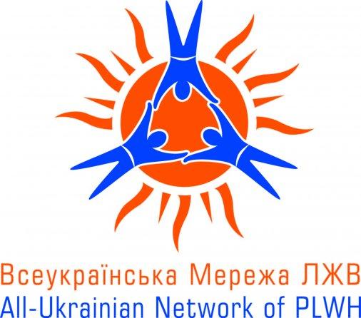 Діагноз ВІЛ: Куди звертатись за допомогою у Кіровограді?