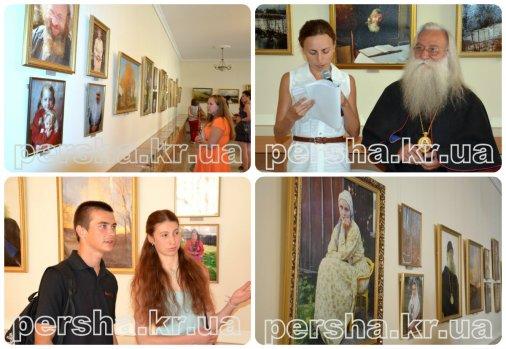 Виставка фоторобіт архієпископа Старообрядницької церкви відкрилась у місті